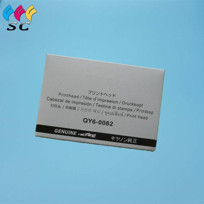 Cabezal de impresión QY6-0082 para Canon MX928 MX728 MG5480 iP7280 iP7220 iP7250 MG5420 MG5440 MG5450 MG5460 MG5520 MG5740