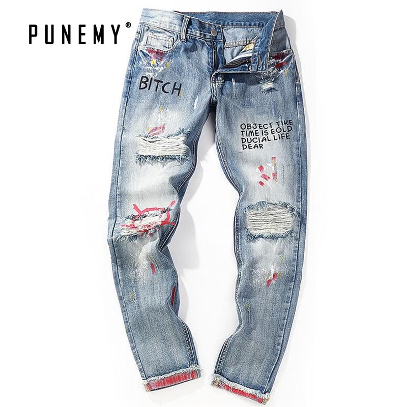 Hombres Denim Jeans rasgados agujeros Vintage estampado gráfico ropa informal estilo Hip Hop Punk lavado Slim Jeans para hombre Swag hombre Jeans Denim