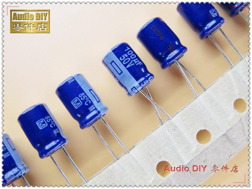 10 uds/50 Uds SU Serie 100uF 50V 50V100UF condensador electrolítico