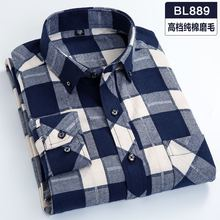 Мужская Повседневная рубашка в клетку, большие размеры 5XL, 6XL, 7XL, 8XL, 100% хлопок, с длинными рукавами, новая весенняя деловая, большая, модная, вы...
