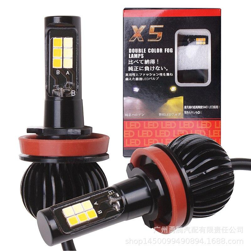2pcs Mini Dual Color LED Car Headlight 20W 2600LM H1 H4 H7 H11 LED Bulb 3000K 6000K Auto Fog Light DC 12V IP68 for cars