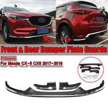 2PCS Back + 1 PC Front Car Front Rear Bumper Board Guard Skid Plate Bar Protector For Mazda CX-5 CX5 2017 2018 Rear Bumper Lip