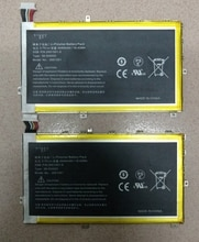 Amazon flat KindleFire HD7 two generation battery X43Z60 S2012-001-D 26S1001