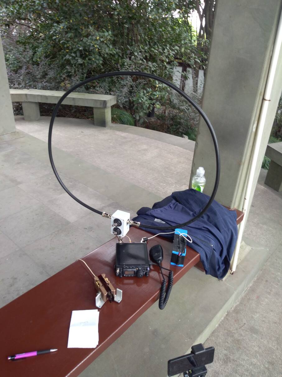 QRP, antena de bucle pequeño portátil, antena de onda corta, radio de onda corta, antena walkie talkie