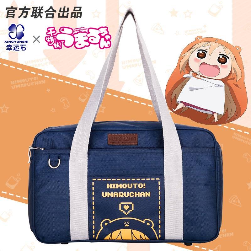 Сумка UMARU, форма чань, аниме, сумки на плечо для женщин, манга, для ролевых игр, Himouto, Umaru-chan, детский рюкзак для женщин