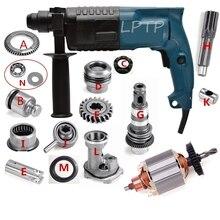 Pièce de marteau électrique de rechange de AC220-240V 20mm pour les accessoires de marteau de perceuse à percussion de GBH2-20 bonne qualité pièce de rechange de marteau 20