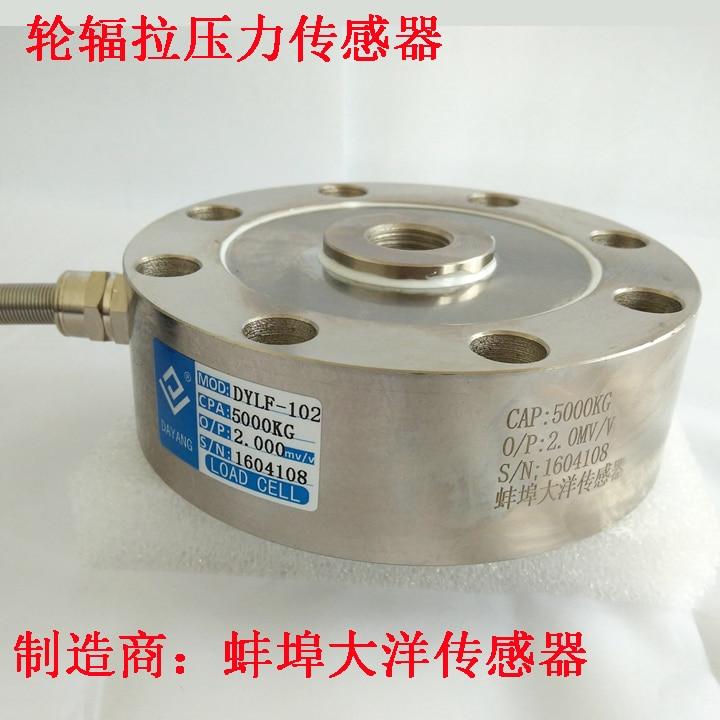 Spoke-type load cell  Pressure  Weight sensor 30kg  50kg 100kg  200kg 300kg 500kg  800kg 1000kg 2000kg 3000kg 5000kg
