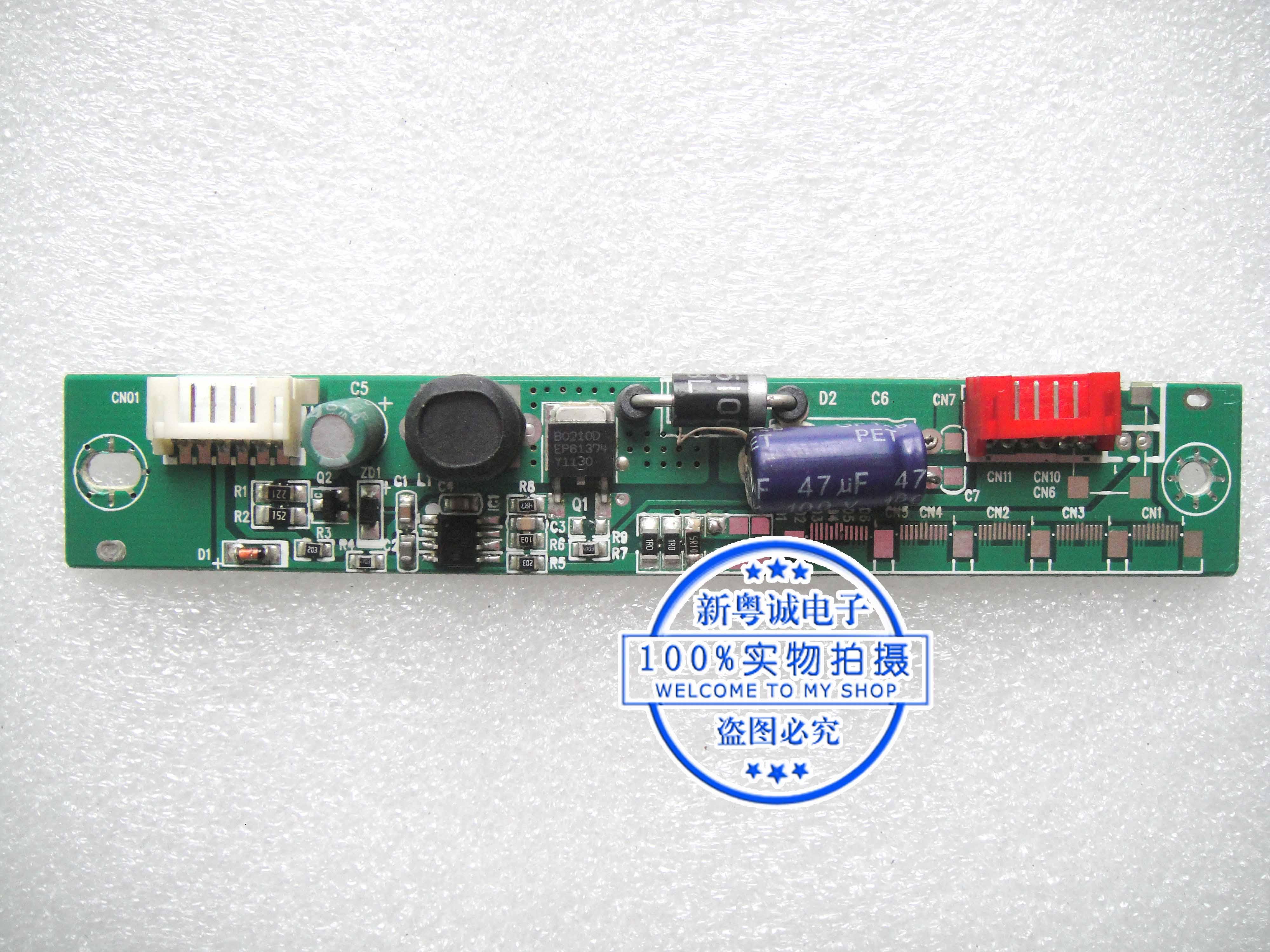 LED-D018 V1.1 عالية الجهد بار LD6006VF/M236MWF2-RO 29V 480mA 6203003101
