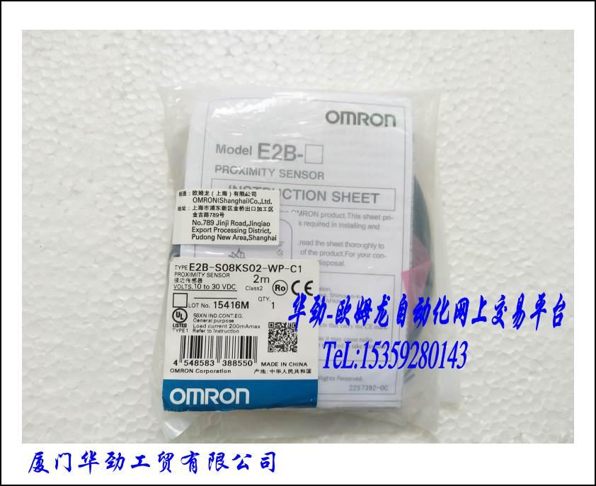 E2B-S08KS02-WP-C1   approach switch sensor sensor new genuine