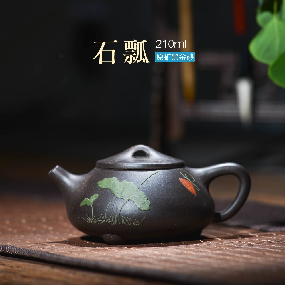 220ml Yixing Zisha Tea Pot Famous Hand-made Stone Scoop Teapot Black Tea Puer Tea Kung Fu Tea Set Gift Set Free Shipping