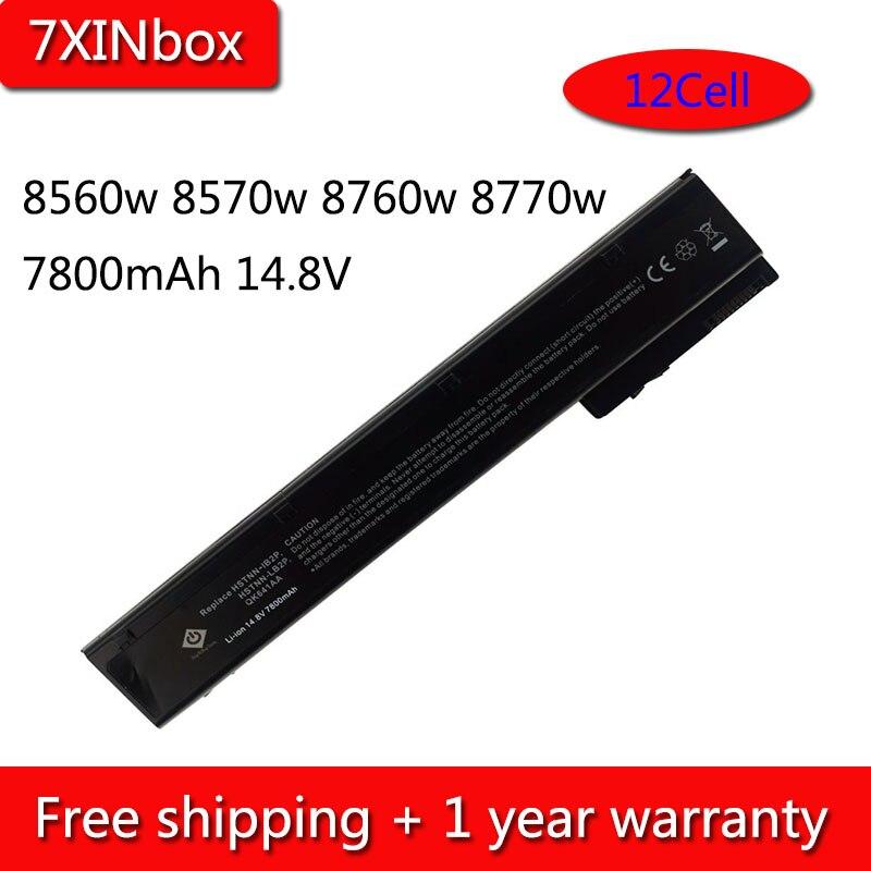 7XINbox 12Cell 7800mAh 14,8 V VH08XL batería para HP EliteBook 8560w 8570w 8760w 8770w HSTNN-IB2P HSTNN-I93C 632425-001 632427-001