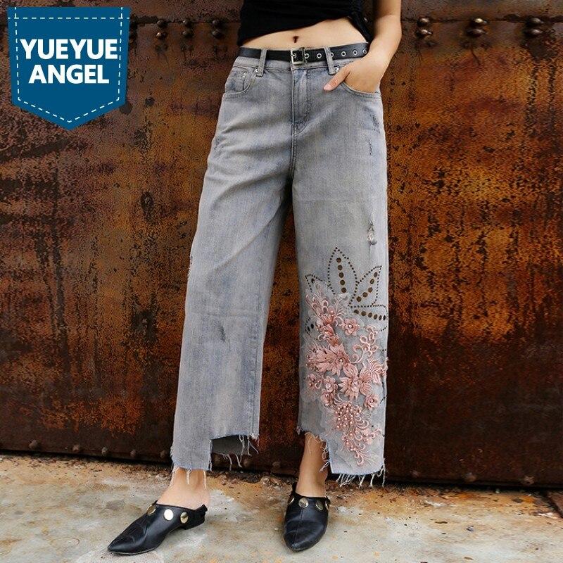 Wide Leg High Waist Ankle Length Jeans Women Flower Sequins Loose Fit Beading Denim Pants Female Fashion Summer Streetwear