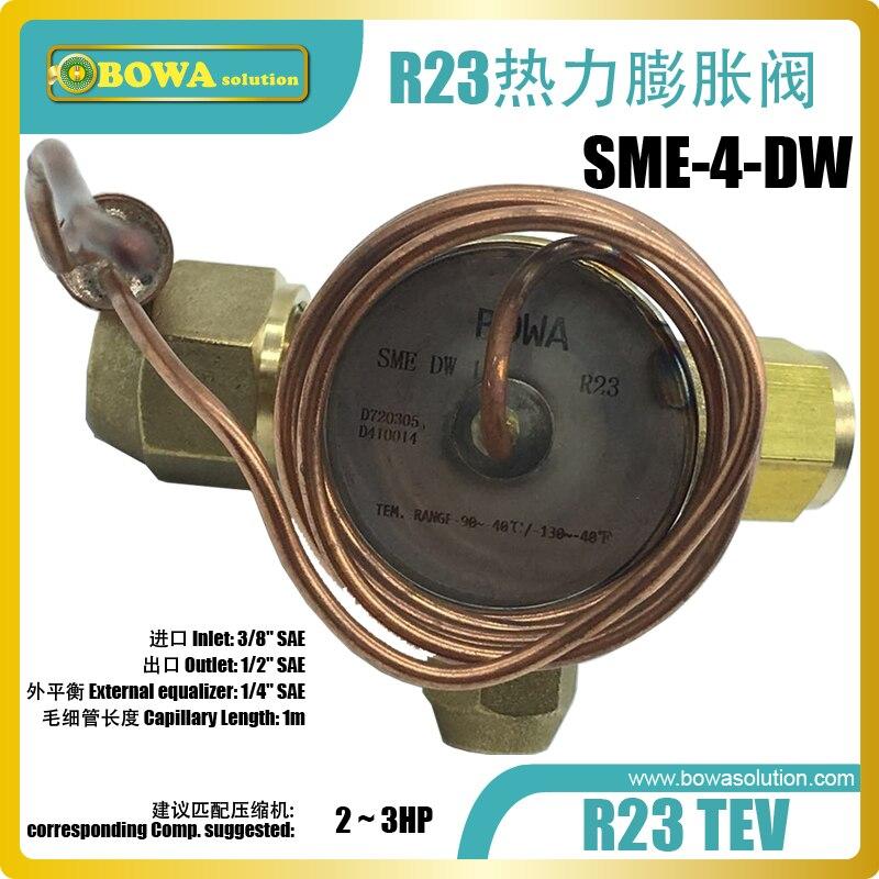La válvula de expansión de refrigerante de baja temperatura R23 es una gran opción para congelador de-90 °C y puede mantener Temperatura media ultra baja