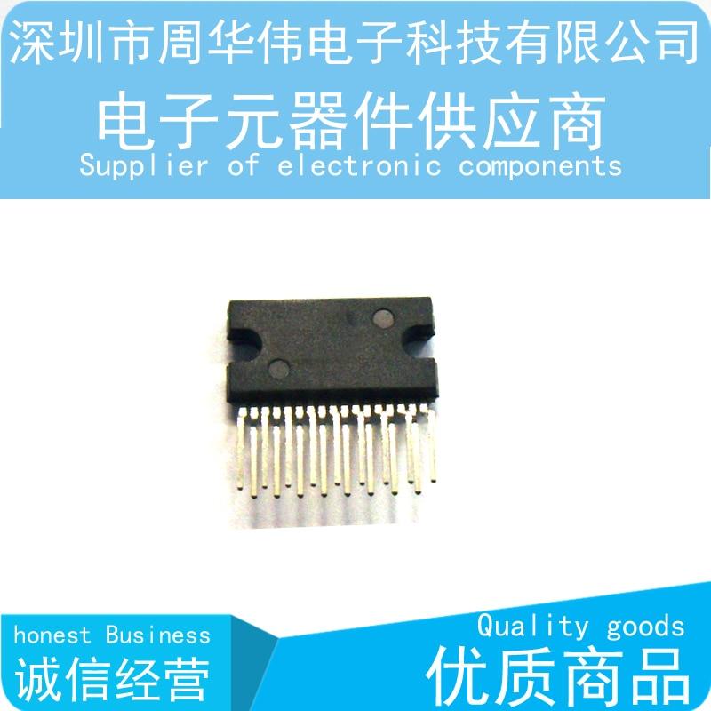 TDA1553Q TDA1556Q TDA1563Q TDA1557Q 5-10 peça {Frete Grátis}