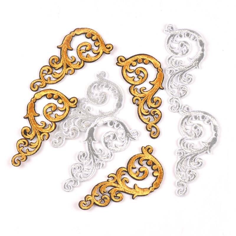 Серебристая/Золотая Цветочная кружевная нашивка, 4 шт., железная вышивка, исправление, аппликация, шитье, одежда, наклейки, CP2243