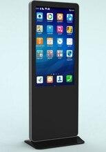 Écran tactile android tactile interactif wifi   43, 50 pouces, 3g 4g, led TFT lcd, intérieur full hd 1080p, affichage numérique, lecteur médiatique