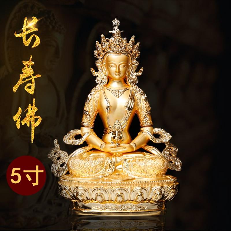 TOP GOOD  #  HOME patron saintProtection # Buddhism Buddha gilding Amitabha Amitayus Buddha brass statue 16CM