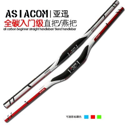 NEW ASIACOM 3K Carbon Fiber Bicycle Handlebar Flat/Riser MTB Mountain Bike Carbon handle bar 31.8 600-760mm Matte/Glossy
