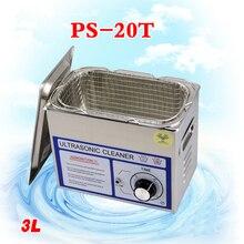 1PC nettoyeur à ultrasons 3L PS-20T 120w 40000Hz fréquence pour bijoux, gleases, machine de nettoyage de pièces de monnaie
