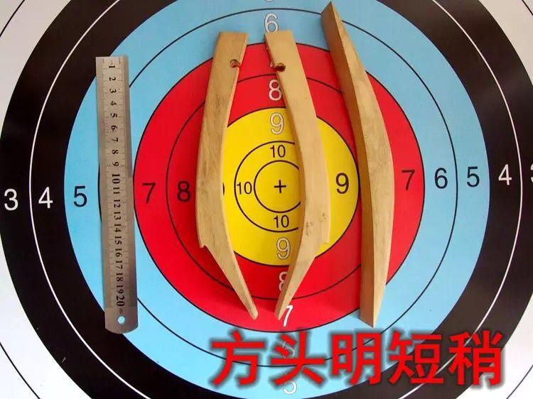 Arco fazendo um pouco de combinação do Ming arco curto com um pouco de fibra de vidro tomada de arco arco tradicional Chinesa