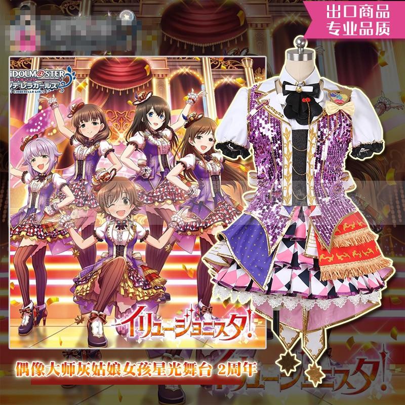 Gorący Anime Cosplay kostium Starlight etap 2. Rocznica Shimamura Uzuki Shibuya Rin Mio Lolita sukienka A