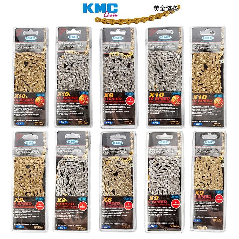 KMC X8 X9 X9sl X10 X10sl X11SL X12 велосипедная цепь 9S 10S 11 S золото для MTB/шоссейного велосипеда для Shimano/SRAM 8 9 10 11 speed 116L/цепь