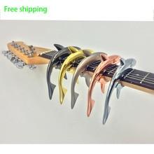 Акула гитара, цинковый сплав капо, универсальный быстросменный Зажим для акустической классической электрогитары, аксессуары для музыкальных инструментов