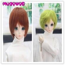 Accessoires de perruque de cheveux courts de mode marron/vert Fluorescent de haute qualité pour 1/4 BJD en vente à MUZIWIG