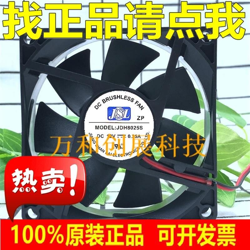Freeshipping jdh8025b jsl 8025 24 v 0.20a dupla bola 8 cm inversor chassi ventilador 2 linhas
