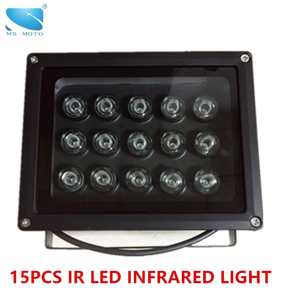 Инфракрасное светодиодное освещение ночного видения ИК-осветитель камера безопасности дополнительный свет ИК-прожектор светодиодный про...