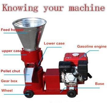 ماكينة طحن حبوب, بمحرك ديزل/بنزين KL120 شحن مجاني