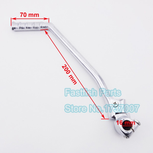 Стартер 16 мм, стартер, стартер для лифана YX, Лифан, YX, Pit, Байк CB/CG, 200cc, 250cc, Thumpstar, детали для мотокросса