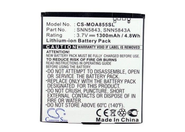 Аккумулятор Cameron Sino 1300 мАч BP6X, SNN5843 для LG A855, A954, A956, A955, XT720, XT603, XT609, XT610, XT615, XT681, XT701, XT711, ME722