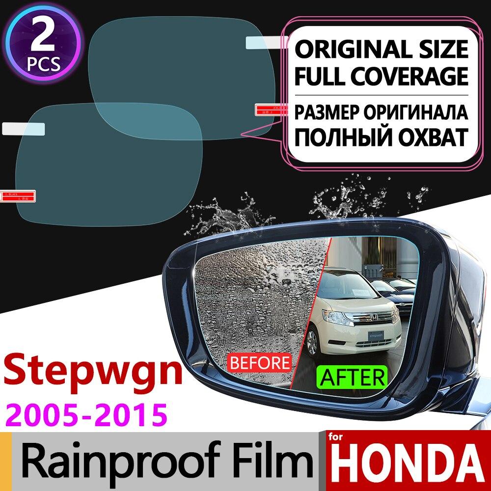 Para Honda Stepwgn 2005-2015 la cubierta completa Anti niebla película espejo retrovisor accesorios paso wgn RG 2006, 2007, 2008, 2009, 2010, 2011, 2012