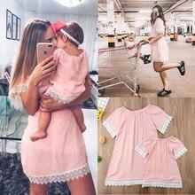 1-4t s-xl mère fille dentelle robe famille correspondant vêtements maman maman et moi femmes fille robes été maman soeur Mini robe R