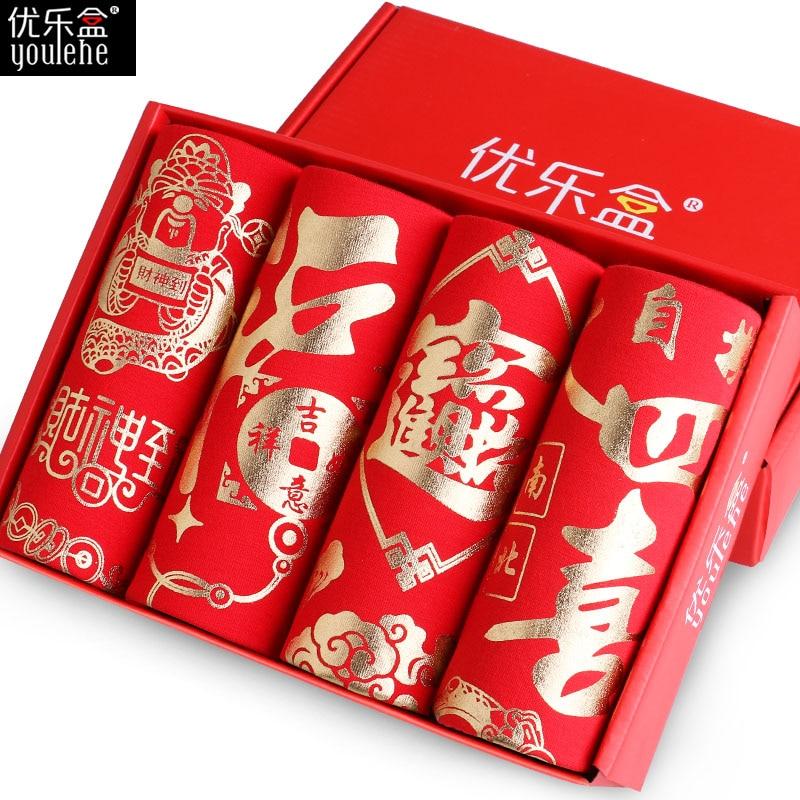 Afortunado chinês Vermelho Dos Homens Cueca Boxer Shorts Respirável Macio big red Sexy homem Boxer Cuecas Estilo Chinês Clássico