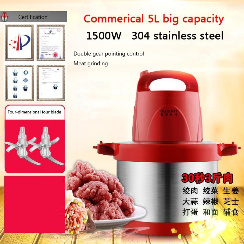 5L الكهربائية اللحوم طاحونة المنزلية سعة كبيرة اللحوم القاطع الفولاذ المقاوم للصدأ الثوم الفلفل Ginder HB-808