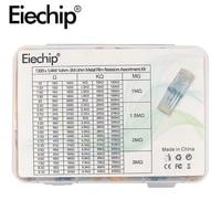 1300pcs 14w 1 130 values10pcs 1ohm 3m ohm resistors kit metal film resistor set package electronic unit resistor sample