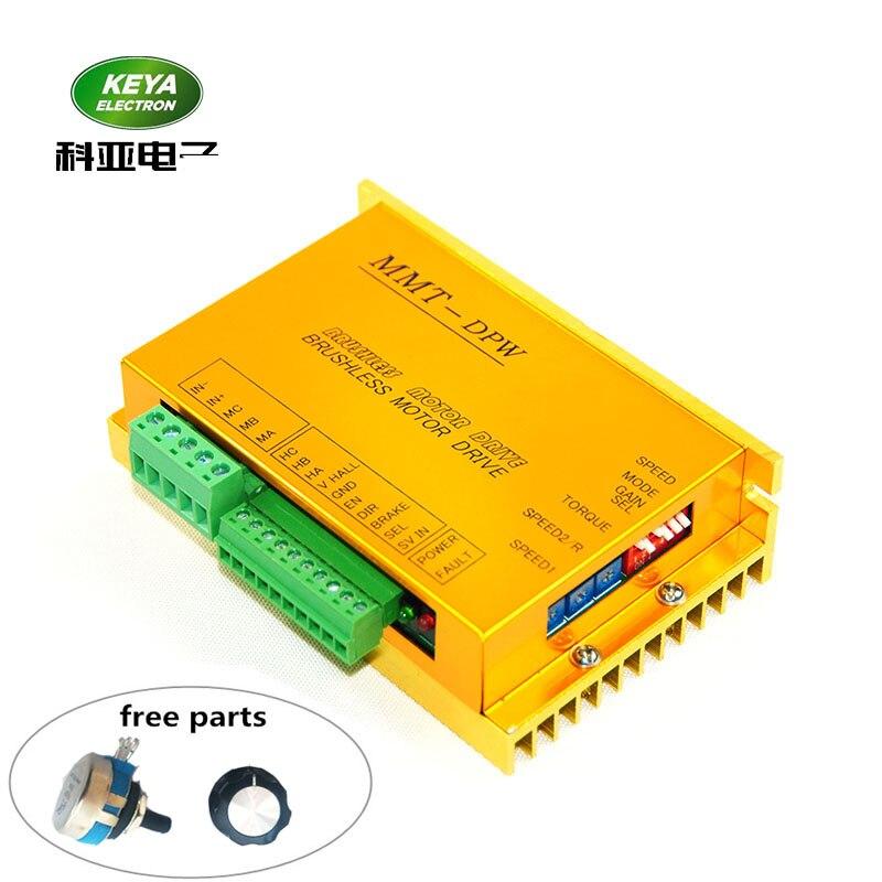 Fábrica por atacado brushless controlador de velocidade salão sensor 12 v 24 v 36 48 v bldc motor driver 15a 10/50dpw15bl para robôs doner