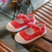 Baby shoes boy girl crib shoes canvas spring autumn hook loop soft sole designer Skid-Proof brand be