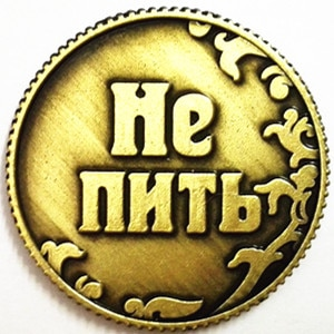 [Yes or No] ancient russian coins, metal gift craft. rouble coins original, antique imitation home party decoration
