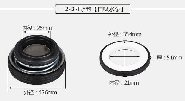 Kostenloser Versand 2 zoll 3 zoll 4 inch mechanische dichtung stecker Benzin Wasserpumpe WP20 WP50KB WP30 WP80KB WP40 WP100KB
