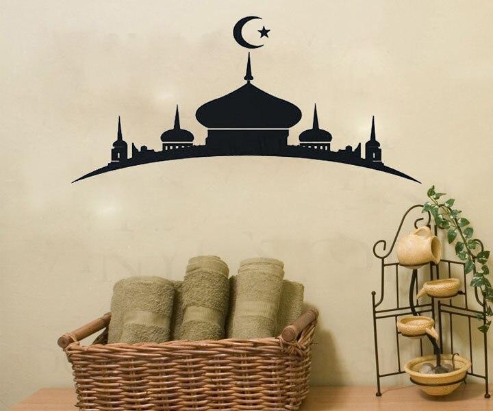Taj Mahal patrón de mausoleo vinilo pegatinas de pared musulmán papel tapiz decoración del hogar Islam arte de pared para decoraciones de aula escolar