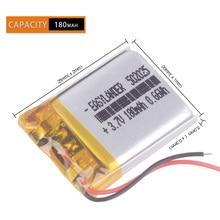 3.7V 180mAh 502025 Polimeri di Litio Li-Po Batteria Ricaricabile agli ioni di li celle Lipo Per DVR advocam FD video recorder Registrar