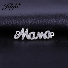 5pcs Fashion High Quality Alloy Micro Pave Connector IY Mother's Gift Mama Connectors for Bracelet N