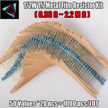1000 pièces 1/2W 0.5W 1% 0.33R ~ 2.2M Ohm 50 valeurs métal film résistance 1000 pièces assortiment Kit haute qualité