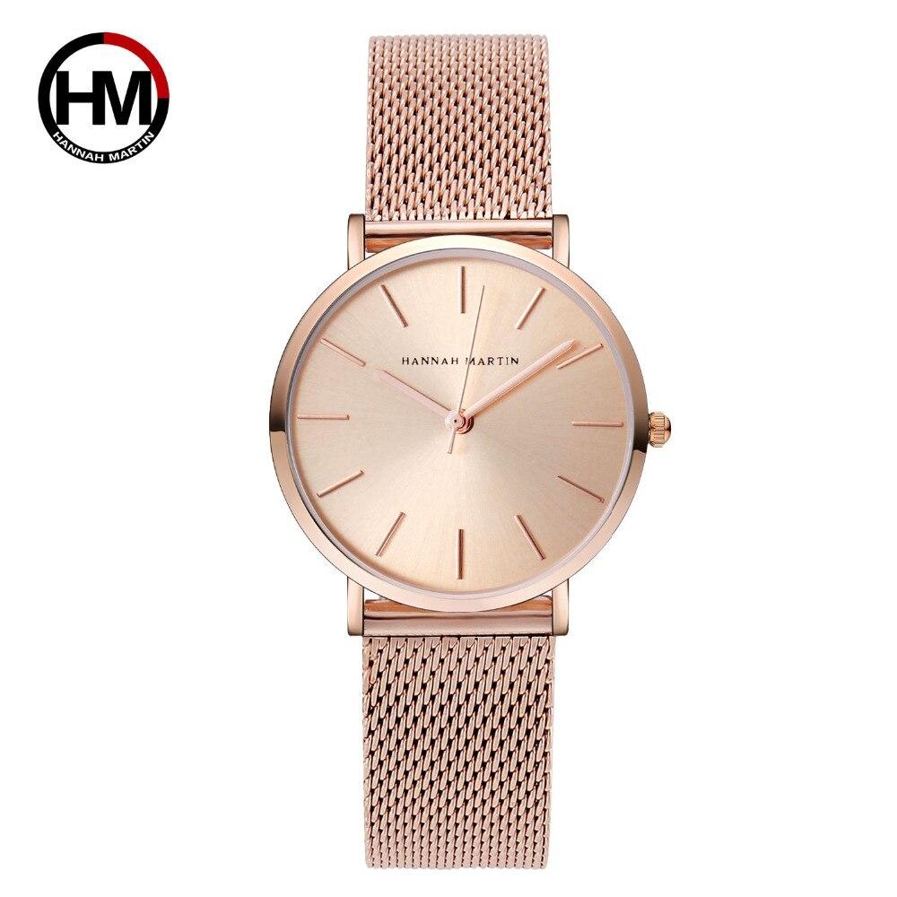 HM Mulheres Superiores Marca De Luxo Relógios Rosa de Ouro Casual Simples Pulseira de Malha de Aço Inoxidável Pequeno Mostrador de Quartzo Senhora Menina relógio de Pulso