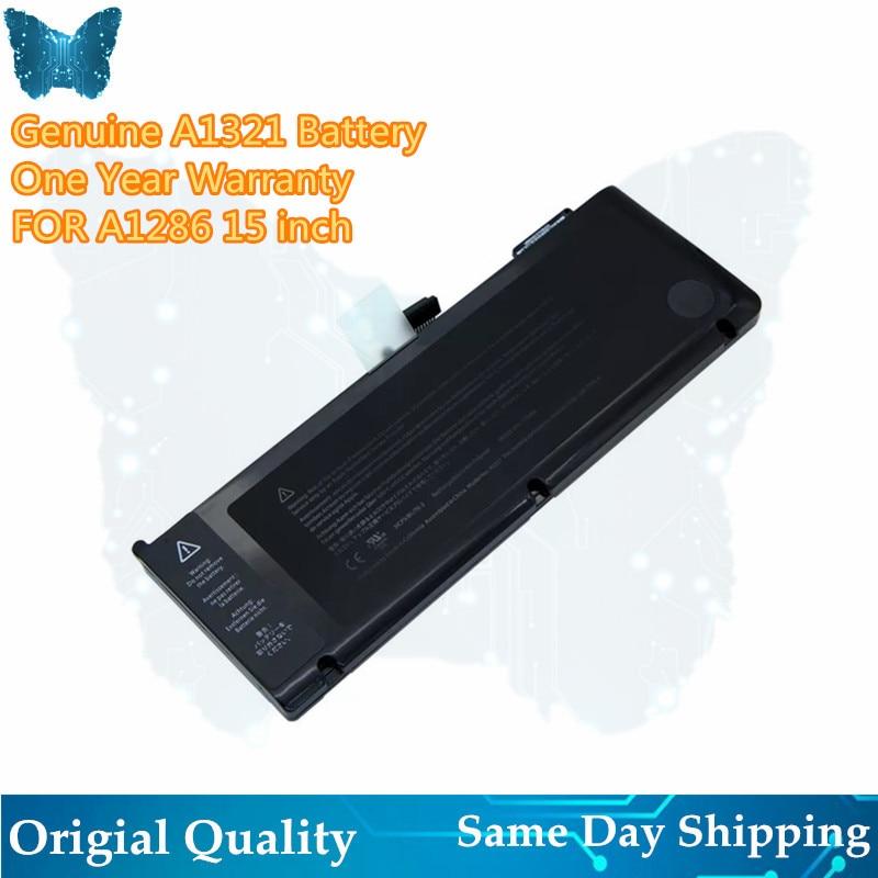"GIAUSA 73Wh 10,95 V A1321 A1286 batería para Apple MacBook Pro 15 ""pulgadas MB985CH/MB985J/MB985LL/MB986CH/"