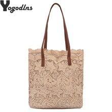 Dentelle douce évider sacs à main sacs à bandoulière femmes sacs décole populaires été plage fourre-tout décontractés sacs Camel blanc