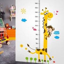 아기 키즈 높이 차트 스티커 귀여운 기린 이동식 만화 해바라기 스티커 장식 NSV775
